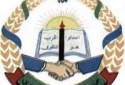 Islamic Justice Party of Afghanistan
